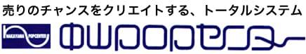 販促物のデザイン制作と提案で創業50周年 中山POPセンター
